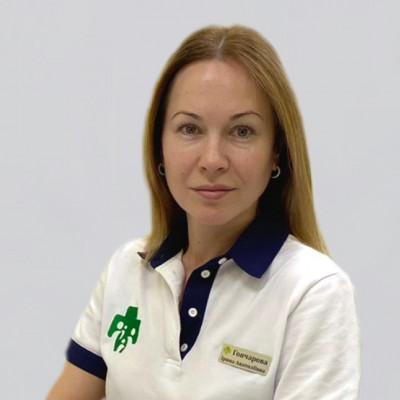 Гончарова Ірина Анатоліївна Гінеколог