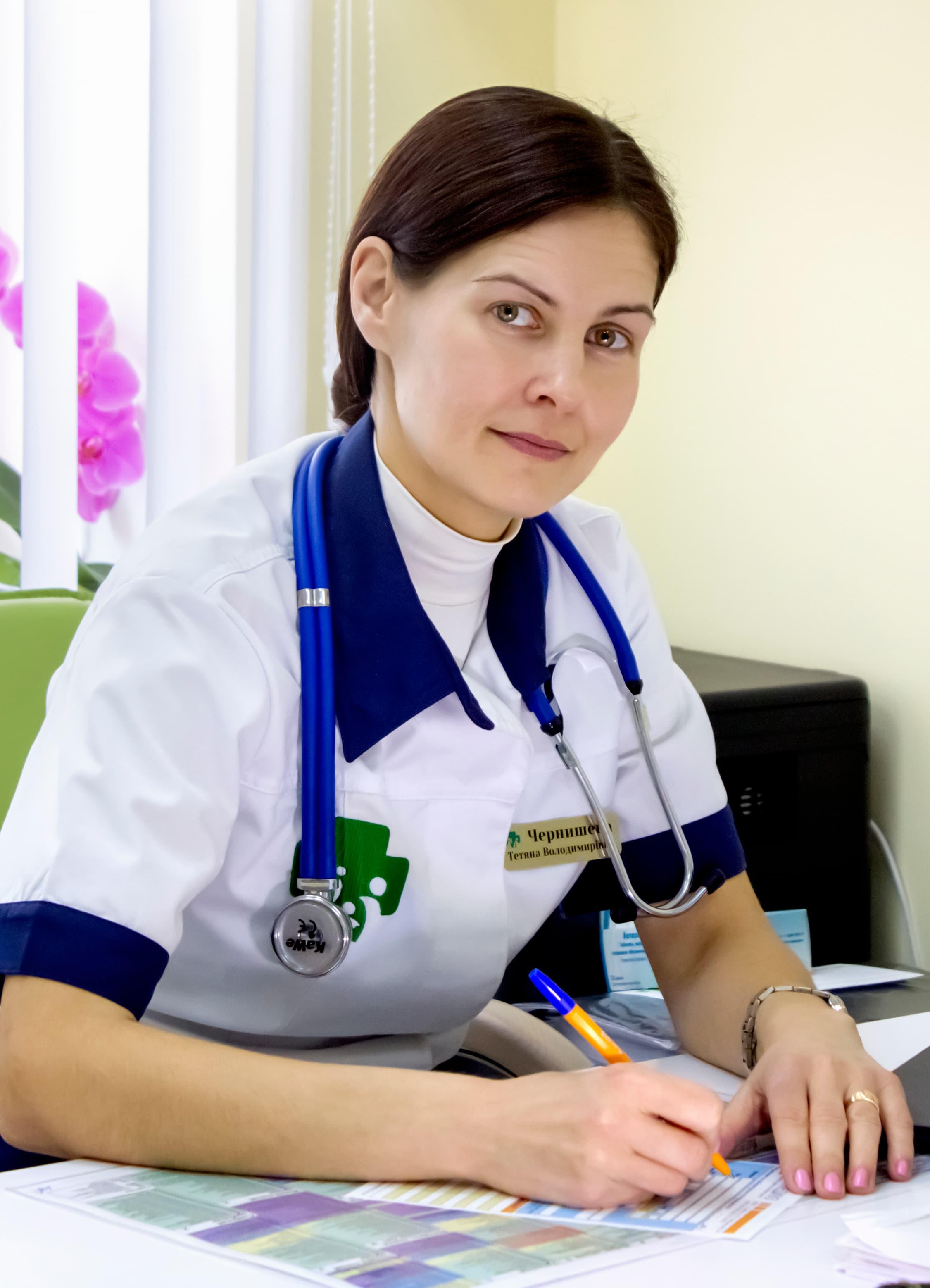 Чернишева Тетяна Володимирівна - сімейний лікар